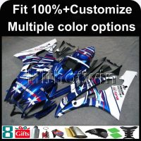23colors 8gifts Injection Aftermarket Motorcycle Cowl For Yamaha YZF R6 06 07 R6 2006 2007 ABS