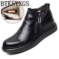 BTKSYXGS 2017 New Men S Wool Snow Boots Male 100 Genuine Leather Fashion Comfortable Non Slip
