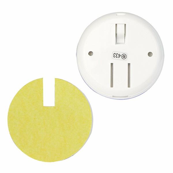 Waterproof Wireless Restaurant Call Transmitter Button (8)