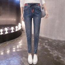 2016 Casual Women Pants Trousers Stretch Fashion Female Blue Pencil Women's Pants Elastic Pants Slim Trousers 1631