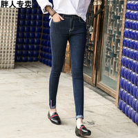 2018 Spring Hot Sales Skinny Denim Female Long Pants Fashion Empire Solid Zipper Fly Slim Pants Office Lady Plus Size B82312C