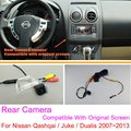 For Nissan Qashqai / Juke / Dualis 2007~2013 RCA & Original Screen Compatible Car Rear View Camera Sets / Back Up Reverse Camera