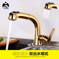 All Copper Pull Type Kitchen Faucet Hot And Cold Dish Basin Sink Faucet Can Stretch Rotating