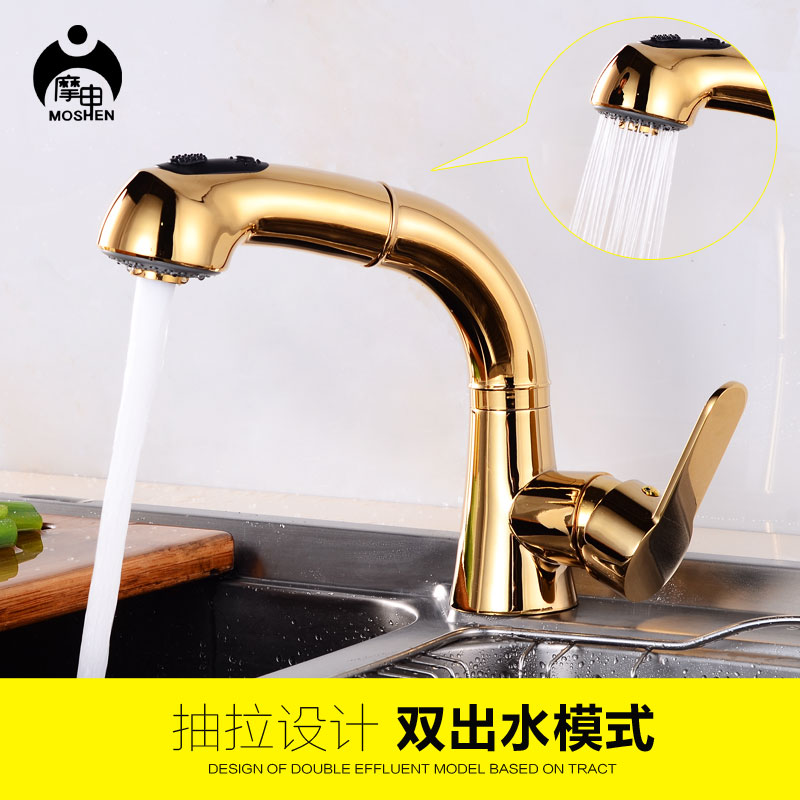 All copper pull type kitchen faucet, hot and cold dish basin sink faucet can stretch rotating head
