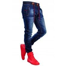 Модные мужские джинсы, лоскутные брюки с дырками, мужские джинсы-карандаш, брюки на молнии, одежда