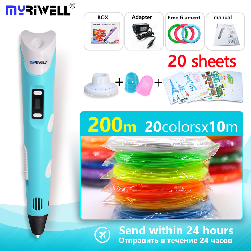 myriwell 3D pen with 200m 1.75mm filament ,20 sheets patterns model, Smart birthday gift ,Christmas presents, new Year's gifts