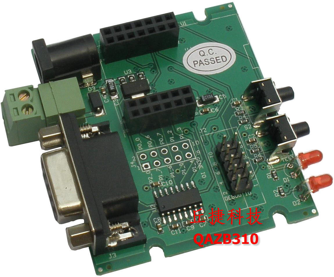 ZIGBEE CC2530 wireless transmission module RS232 to the ZigBee board development board industrial grade based on 51 of the almighty wireless development board nrf905 cc1100 si4432 wireless evaluation board