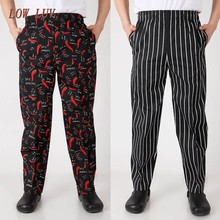 New high quality chefs Elastic waistband pants chef cooks summer breathable black chef pants(China)