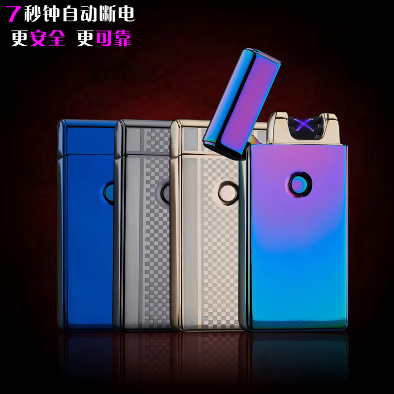 WHOLESALE USB charging double arc state cigarette lighter Windproof ultra thin creative gift electronic cigarette lighter
