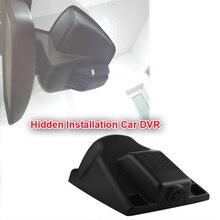 Súper avanzada de wifi registrador del coche 1080 P HD Del Coche DVR oculto instalación Para 2015 Ford Taurus Lincoln Everest (MKZ/MKX/MKC)