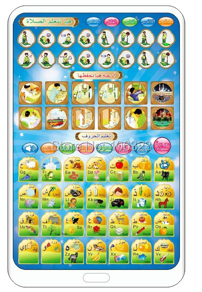 New-English-Arabic-Mini-IPad-Design-Toys-Tablet-Children-Learning-Machines-Islamic-Holy-Quran-Toy-Worship-Word-Letter-4