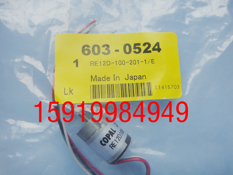 [VK]Japan COPAL encoder photoelectric encoder RE12D-100-201-1 original import genuine photoelectric encoder qrpg a480 a464 a498 a485