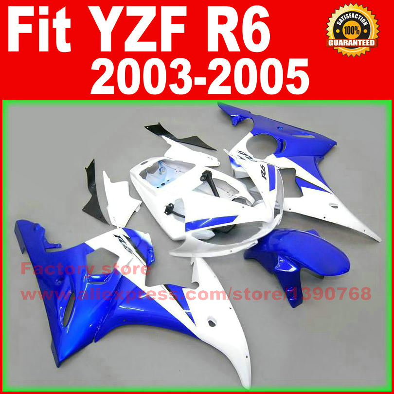 Custom ABS motorcycle body fairings kit for YAMAHA R6 2003 2004 2005 YZF R6 03 04 05  white blue fairing bodywork part motorcycle part front rear brake disc rotor for yamaha yzf r6 2003 2004 2005 yzfr6 03 04 05 black color