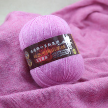 50g Best Quality 100% Erdos Cashmere Hand-knitted 3A Cashmere Yarn Wool 24/3 Cashmere Knitting Yarn Ball Scarf Wool Yarn Baby