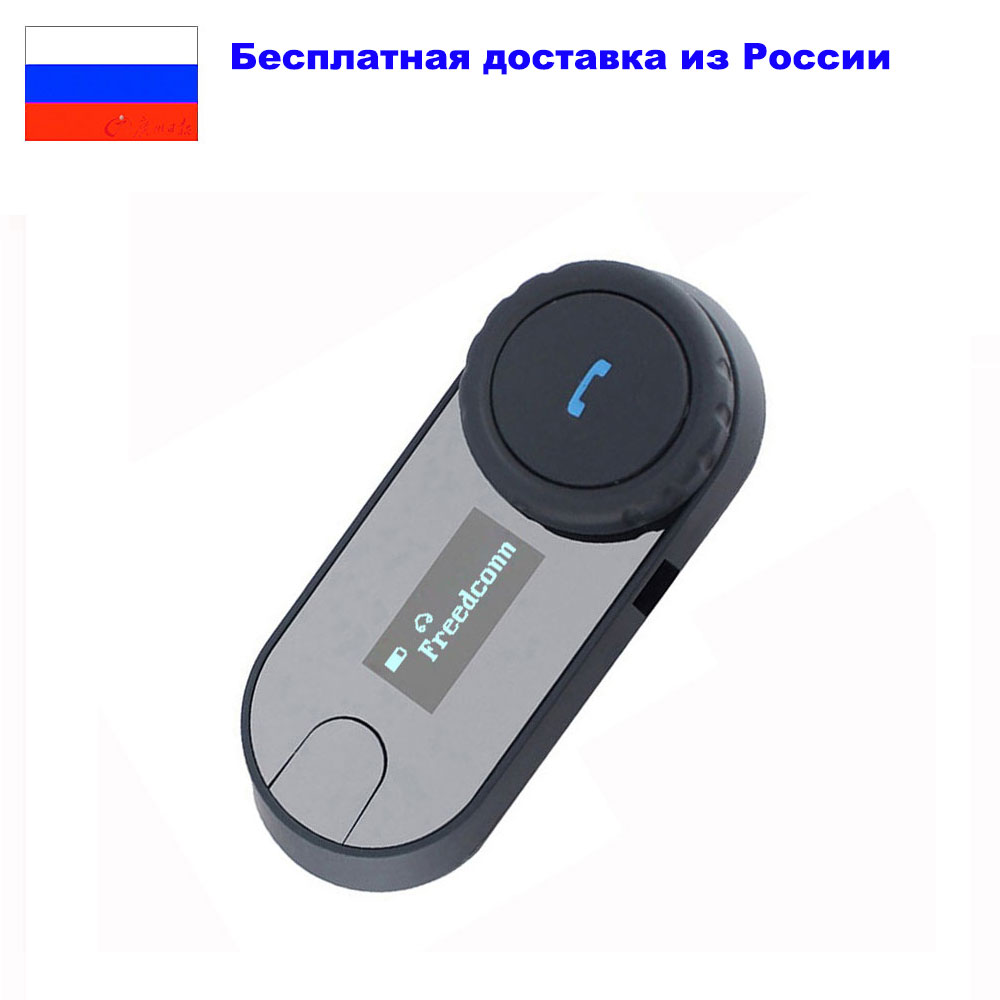 Ship from Russia Motorcycle Bluetooth Intercom TCOM SC 800M TCOM SC Bluetooth Intercom Bt Interphone Moto