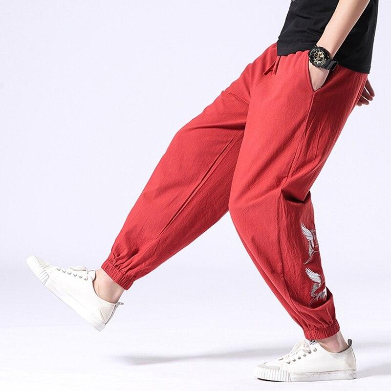 Мужские шаровары свободные повседневные мужские штаны с завязками геометрической формы, в стиле бохо с принтом мешковатые брюки летние длинные штаны