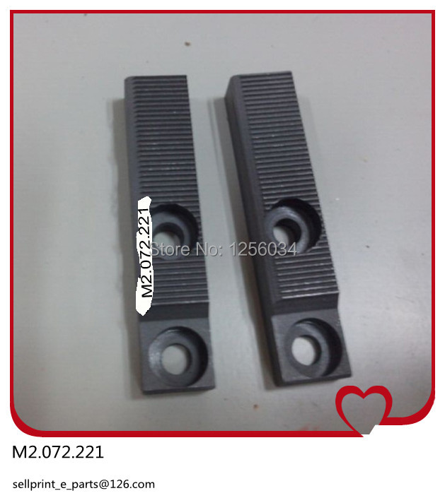 2 set= 4 pieces pull rail DS/OS for SM74/PM74 heidelberg M2.072.222, M2.072.221