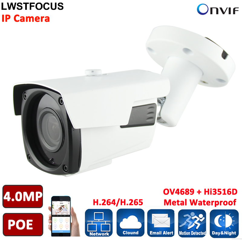 LWSTFOCUS H.265/264 IPC HD 4MP Network IP Camera OV4689+Hi3516D security cctv Bullet Camera Support POE LWBP60S400 IR 60M Onvif