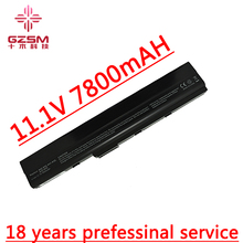 HSW 9CELL 7800MAH laptop battery for Asus A52 A52J K42 K42F K52F K52J Series,70-NXM1B2200Z A31-K52 A32-K52 A41-K52 A42-K52 цена и фото