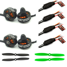 FPV 1804 2400KV Brushless Motor Emax Simonk 12A ESC and 2 Pairs with 5045 Propeller for