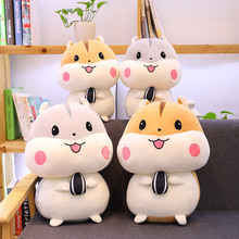 New 1pc 20-55cm Cute Hamster with Melon Seeds Plush Toys Lovely Stuffed Animal Mouse Doll Kids Baby Pillow Kawaii Birthday Gift