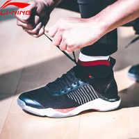 Li-ning homem dagger badminton sapatos fio mono almofada unidade espuma wearable tuff ponta forro sapatos esportivos tênis ayan015 xyy096