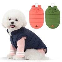 الصغيرة والمتوسطة الكلب الملابس الشتوية الكلب معطف سترة الملابس للماء رشاقته سترة دافئة خارجية لل الصلصال فرانش بلدغ الكورية