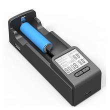 2016 New Original Opus BT-C100 LI-ion NiMh Chargeur de Batterie Intelligent avec Écran lcd AA AAA C D 26650 18650 14500 10440 26650