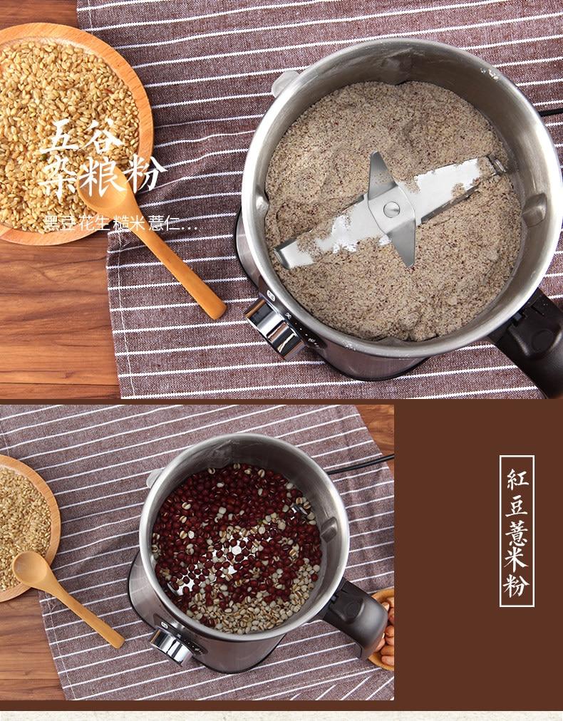Grinder Powder Machine Superfine Grinder Grain Dry Grinding Small Panax Notoginseng Powder Crusher Household Milling Machine 5