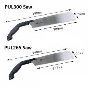 Image 4 - Sierras rápidas de alta calidad, PUL 265 de sierra rápida, PUL 300 y cuchillas de repuesto, GNB 265 GNB 300
