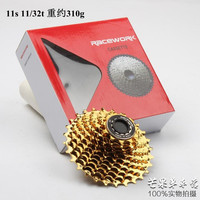 2019 new 11 speed 11 ton 28 t 11 t 32 t road bike cassette 11 speed Gold Silver Compatible for SRAM Shimano
