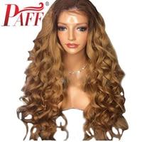 PAFF 180% плотность полный кружево Искусственные парики человеческие волосы коричневый цвет Remy бразильский парик воды волна Искусственные пар