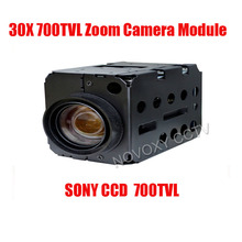 1/3″ 700TVL Sony CCD 30x Optical Digital ICR CCTV Speed Dome Zoom Block Camera Module 3.3~99mm Lens Free Shipping