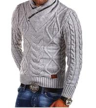 Knit Plaid Zipper V Neck Pullover Sweater