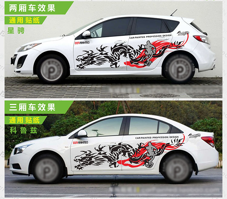 Car styling waterproof carving 3d car body stickers decals chinese dragon totem car decal decoration race