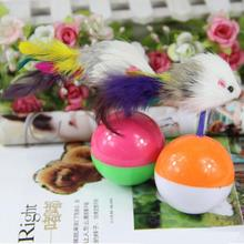 Cat Toy Mouse Home Cute Pet Cat Kitten Training Funny Mouse Mice Play Toy Tumbler Ball