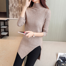 Autumn Winter Side Split Sweater Women 2017 Knit Elastic Jumper Women Sweaters And Pullovers Female Tricot Pull Femme Tops high elastic striped jumper women clothes 2018 autumn winter women sweaters and pullovers female tricot pull femme winter top