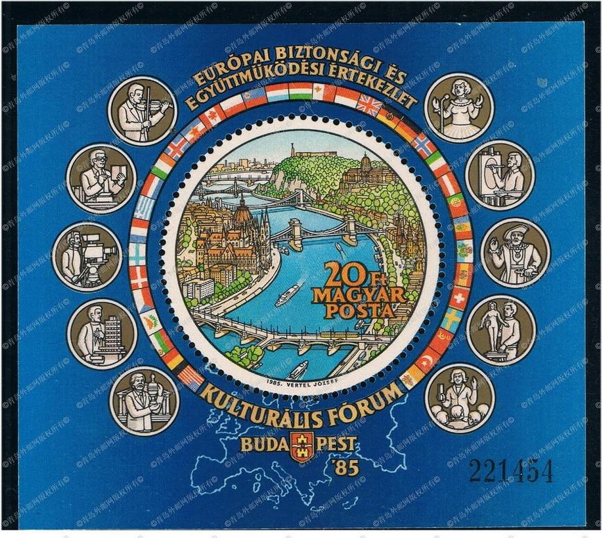 H0292 Hungary 1985 on The Danube bridge shaped stamp sheetlet M new 0323 hungary