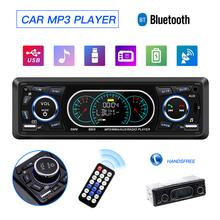 Samochód Radio samochodowe Radio samochodowe zdalnie sterowanym samochodowym Radio stereo 1 Din Bluetooth samochodowy sprzęt audio AUX TF USB Radio samochodowe do szybkiego ładowania telefonu Radio samochodowe tanie tanio NoEnName_Null 2 5 8809 12 v 0 46kg 55W*4 188*58mm*70mm W desce rozdzielczej PCB ABS Tuner radiowy Angielski 87 5M-108M