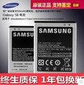 100% Original Replacement Battery For Samsung I9100 I9108 I9103 I777 I9050 B9062 EB-F1A2GBU