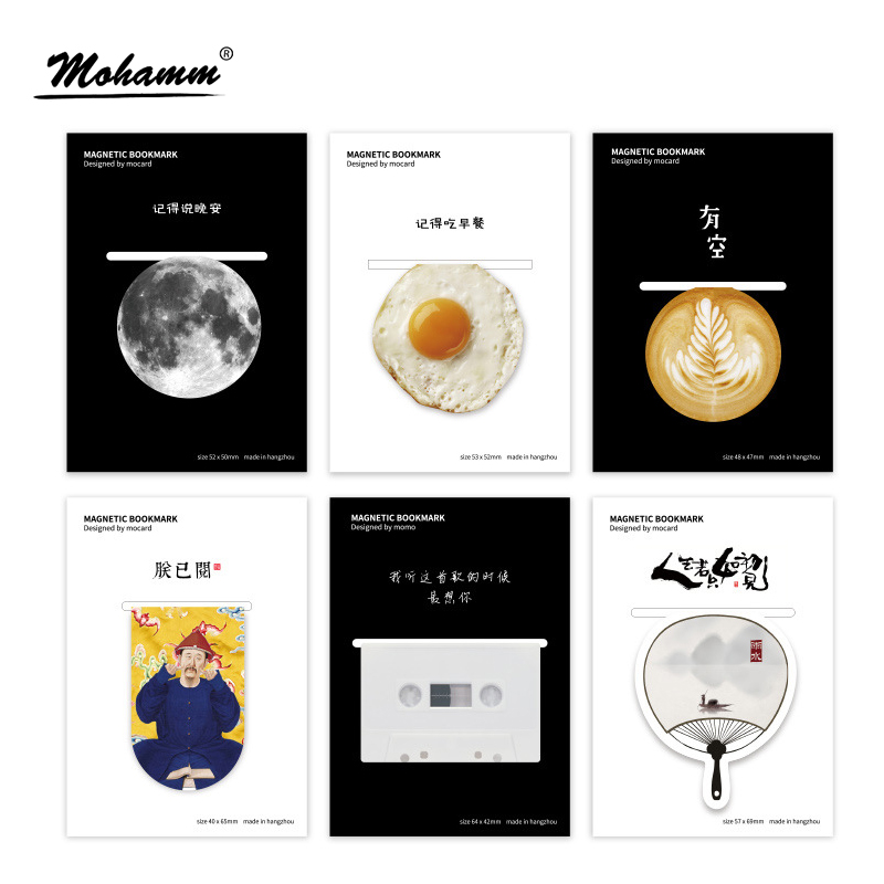 Creative Kawaii Eggs People Fish Earth Fan Coffee Metal Bookmark Gift Mini Magnetic Bookmarks School Office Supplies Stationery