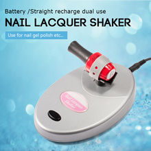 Azure Beauty 1Pcs Nail Gel Lacquer Shaker Paint Gel Bottle UV Polish Shaker Silver Ddjust Running Speed Nail Art Equipment