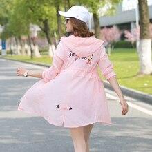 купить Women Beach Cover Up Coats Summer Fashion Design Kimono Cardigan Hooded Long Loose Blouse Sunproof Cloth Zipper Drawstring онлайн