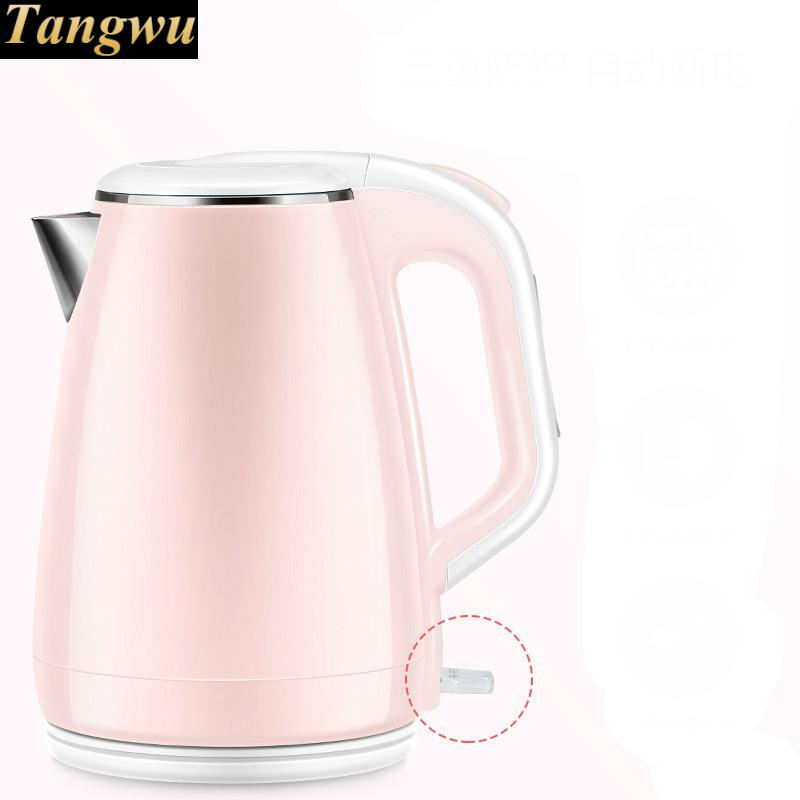 NEW High quality Electric kettle household automatic power 304 stainless steel Overheat Protection free shipping electric kettle automatic power double layer heat insulation 304 stainless steel overheat protection