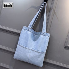 Reusable Shopping Bag Korean Denim Fabric Canvas Tote Bag Large Capacity Travel Shoulder Bag Shopper Blue Student Cowboy Handbag(China)