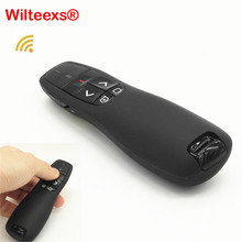 WILTEEXSมือถือR400 2.4กิกะเฮิร์ตซ์USB Wireless Presenter PPTการควบคุมระยะไกลที่มีตัวชี้เลเซอร์สีแดงปากกาสำหรับPowerpoint P Resentation