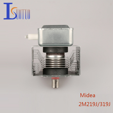 Midea Microwave oven parts original magnetron WITOL 2M319J frequency conversion Magnetron head