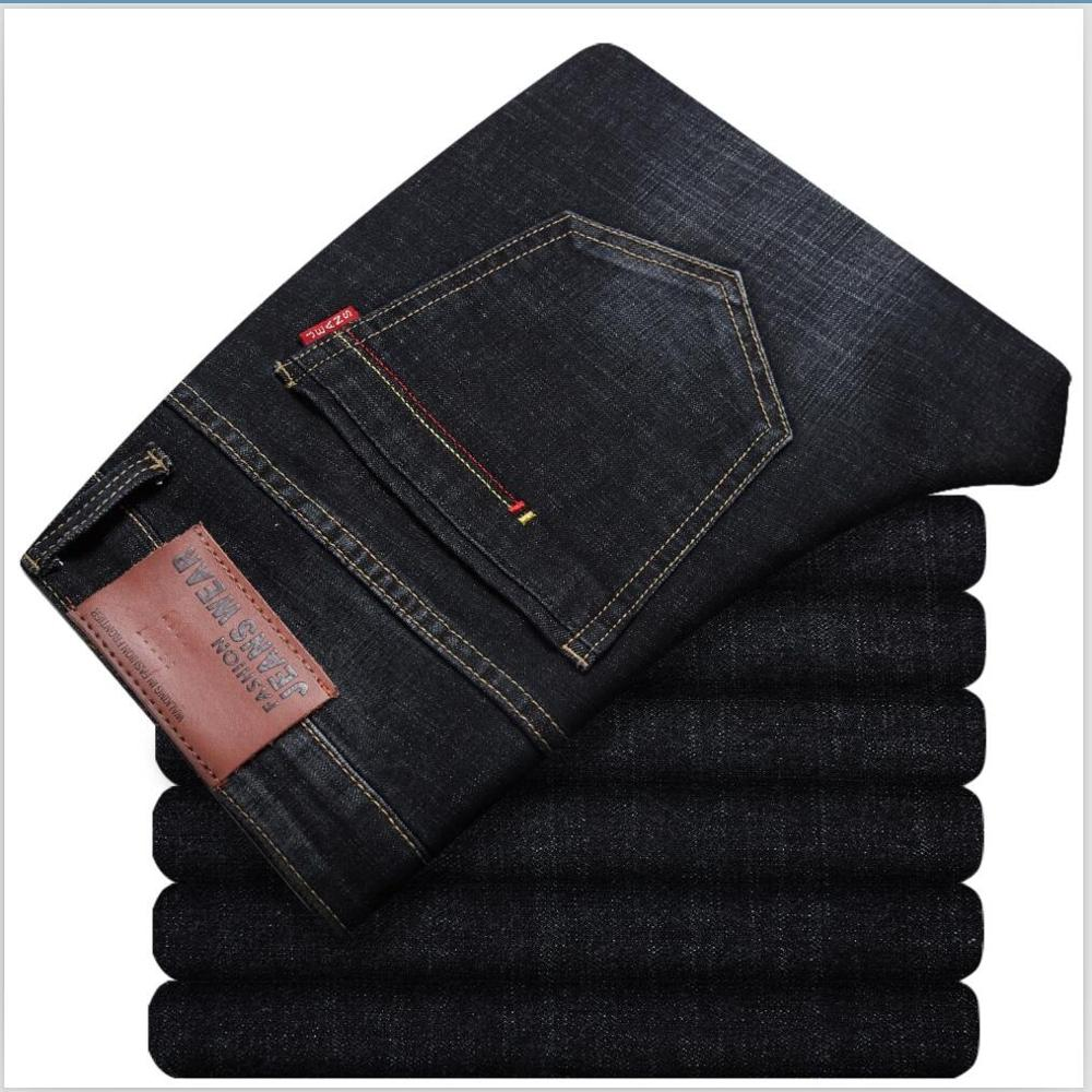 Classic Solid color Blue Black   Jeans   Men Business Casual Denim Pants Trousers