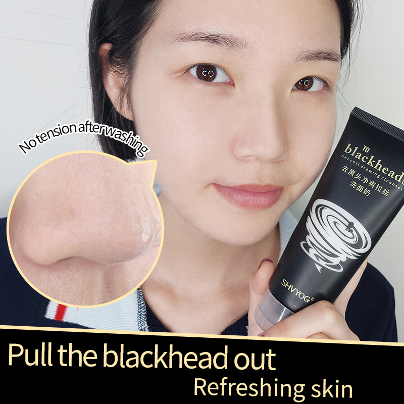Rosto de Controle de Óleo Esfoliante Limpiador Facial Rosto Limpeza