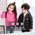Korean version of the new winter children, boys and girls casual cotton padded jacket children jacket age from age from2-8T